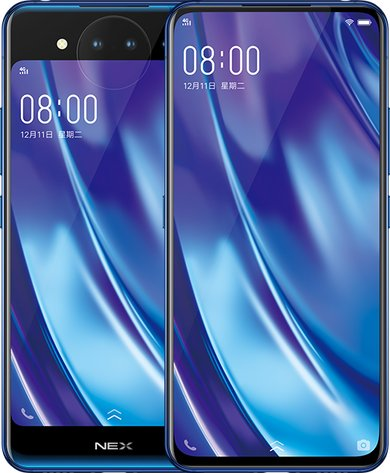 BBK Vivo Nex Dual Display Edition Dual SIM TD-LTE CN 128GB V1821A