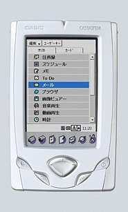 Casio BE-500 Pocket Manager