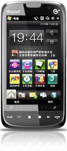 Dopod T8388  (HTC Qilin) Detailed Tech Specs
