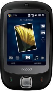 Dopod S505 Detailed Tech Specs