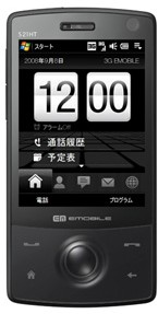 Emobile Touch Diamond S21HT  (HTC Diamond 210)