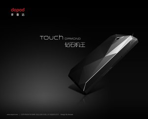 dopod touch diamond ad