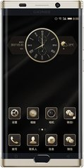 gionee m2017 gold front