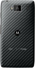 MOTOROLA DROID RAZR HD WHITE BACK VZW
