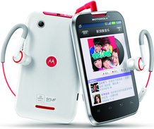 MOTOROLA XT550 ARGON SPIN WHITE CHINA