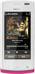 NOKIA 500 WHITE MUSIC PLAYER
