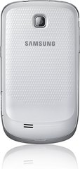 SAMSUNG GALAXY MINI WHITE BACK