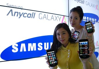 samsung shw-m100s galaxy a in hands