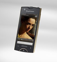 SONY ERICSSON XPERIA RAY FRONT GOLD 02