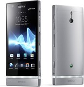 sony xperia p group silver