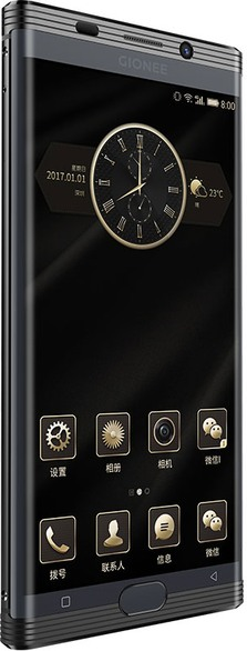 GiONEE M2017 Premium Edition Dual SIM TD-LTE 256GB Detailed Tech Specs