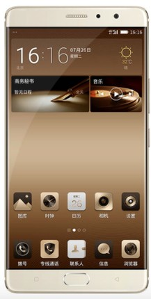 GiONEE M6S Plus TD-LTE 64GB  Detailed Tech Specs