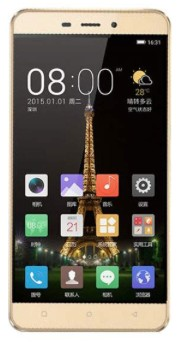 GiONEE P7 Max Dual SIM TD-LTE Detailed Tech Specs