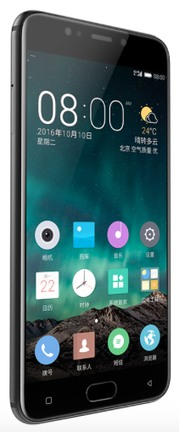 GiONEE Elife S9T Dual SIM TD-LTE