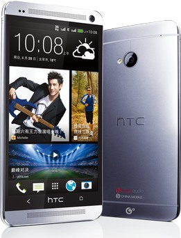 HTC One 802t Dual SIM  (HTC M7)