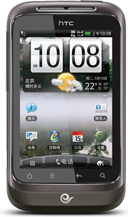 HTC Wildfire S A510c  (HTC Marvel C)