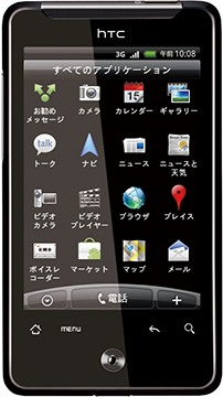 HTC Aria S31HT  (HTC Liberty)