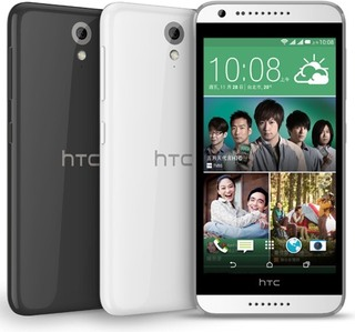 HTC D820US stock rom