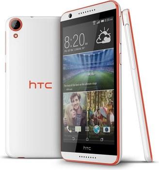 HTC Desire 820 Android 6 0 1 Marshmallow HTC Sense 7 OTA