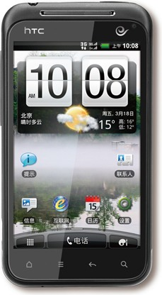 htc incredible s710d