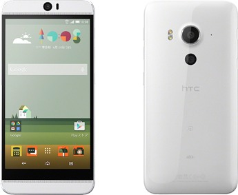 htc j butterfly3 htv31 3