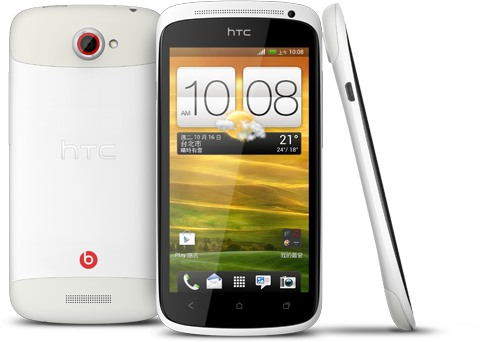 HTC One S Special Edition  (HTC Ville C)