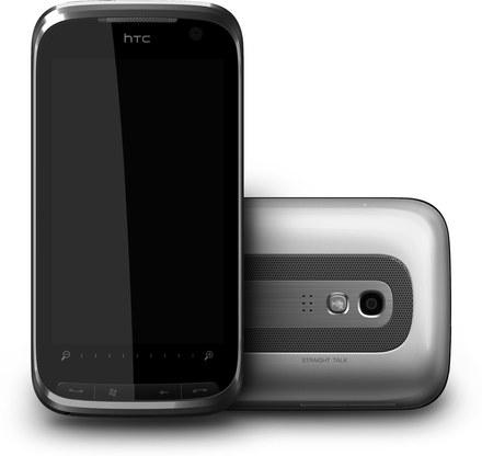 TOUCH T3333 2 HTC APPLICATION TÉLÉCHARGER