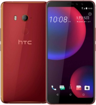 HTC U11 EYEs Dual SIM TD-LTE  (HTC Ocean Harmony) Detailed Tech Specs