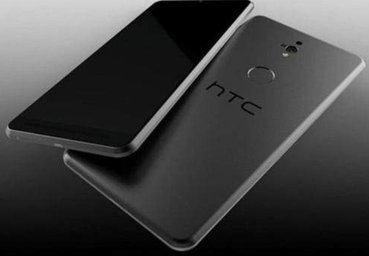 HTC U12 Dual SIM TD-LTE 256GB  (HTC Imagine)