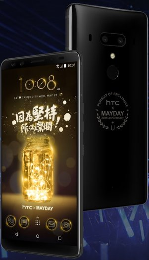 HTC U12+ Mayday Limited Edition Dual SIM TD-LTE  (HTC Imagine)