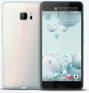 HTC U Ultra Dual SIM TD-LTE CN 128GB U-1w  (HTC Ocean Note) Detailed Tech Specs