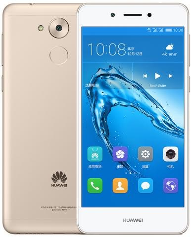 Huawei Honor 6C 4G LTE DIG-L01 / Nova Smart  (Huawei Diego) Detailed Tech Specs