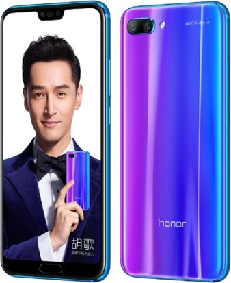 Huawei Honor 10 Global Dual SIM TD-LTE 64GB COL-L29