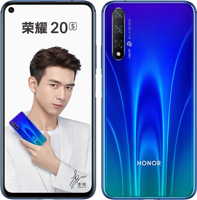 Huawei Honor 20S Premium Edition Dual SIM TD-LTE CN 128GB YAL-AL50  (Huawei Yale 0) Detailed Tech Specs