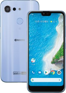 Kyocera Android One S6 TD-LTE JP S6-KC Detailed Tech Specs