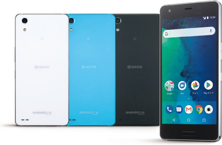 Kyocera Android One X3 TD-LTE JP X3-KC Detailed Tech Specs
