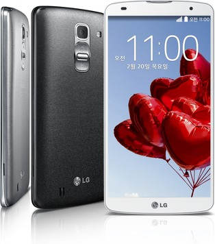 LG G Pro 2 D838 Android 5 0 1 Lollipop OTA System Update V20c