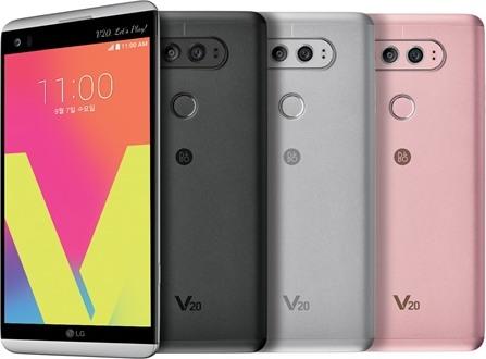 LG V20 H910 Android 7 0 Nougat OTA System Update 10i