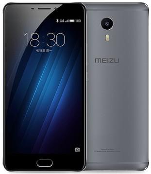 Meizu m3 dual sim 16gb lte
