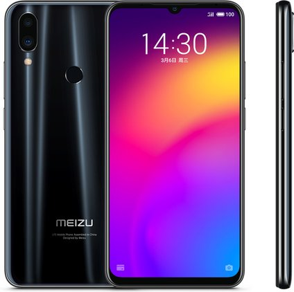 Meizu Full list | Device Specs | PhoneDB - The Largest Phone Specs