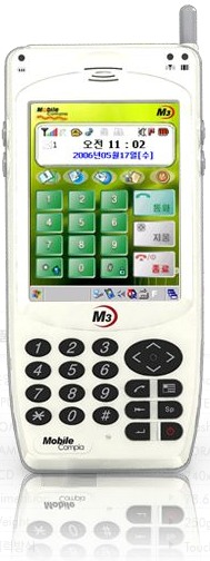 Mobile Compia M3 Plus MC-6500S