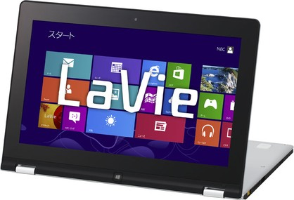 NEC LaVie Y LY750 32GB