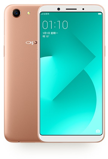 Oppo A83 Dual SIM TD-LTE IN
