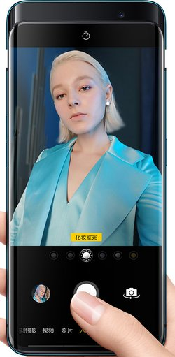 Oppo Find X Dual SIM TD-LTE CN PAFT00 / PAFT10