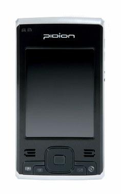 Batería PREMIUM para Bluebird Pidion BIP-6000