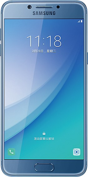 Samsung SM-C5018 Galaxy C5 Pro Duos TD-LTE 128GB Detailed Tech Specs