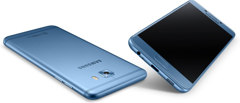 Samsung SM-C5010 Galaxy C5 Pro Duos TD-LTE 64GB Detailed Tech Specs