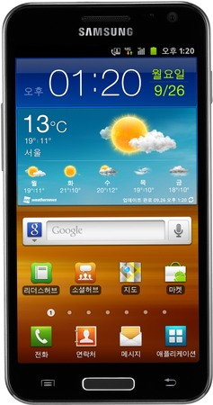 Samsung galaxy shv-e110s stock firmware (flash file) android.