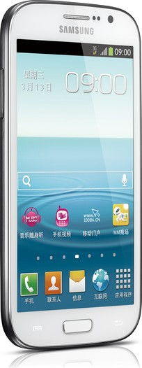 samsung gt-i9128v galaxy grand