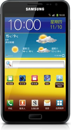 Samsung GT-i9220 Galaxy Note 16GB
